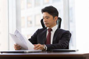 生涯現役起業支援助成金