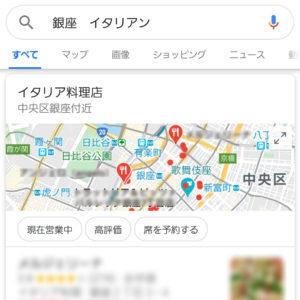 googlemap使用例